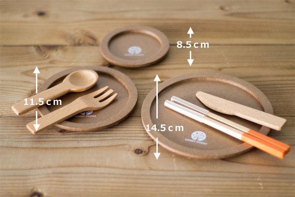 木製食器セット