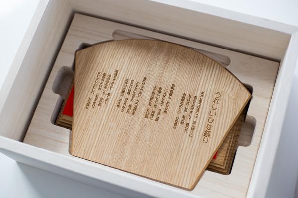木箱2段式拡大