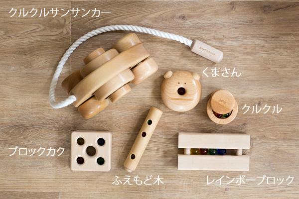 スタジオノート木のおもちゃラインナップ