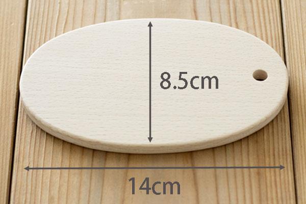 まな板のサイズ
