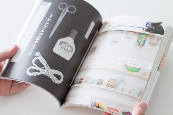 本の中の写真