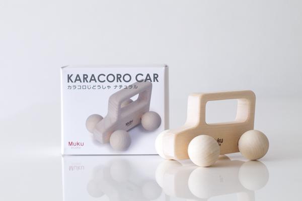 カラコロ自動車パッケージ