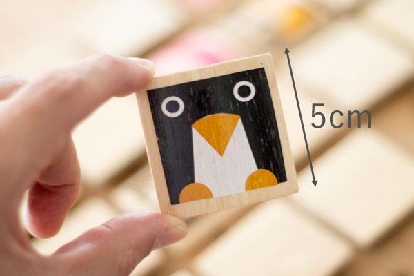 木製カードサイズ