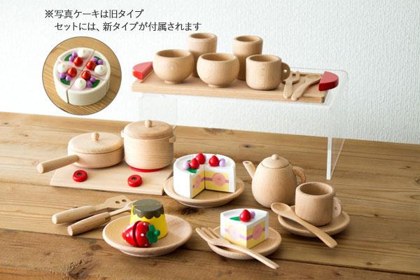 ミニ食器セットプラス調理用具メイン