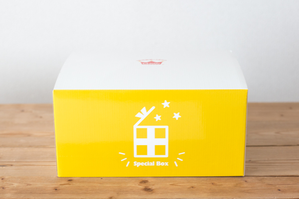 ワンダフルボックスパッケージ