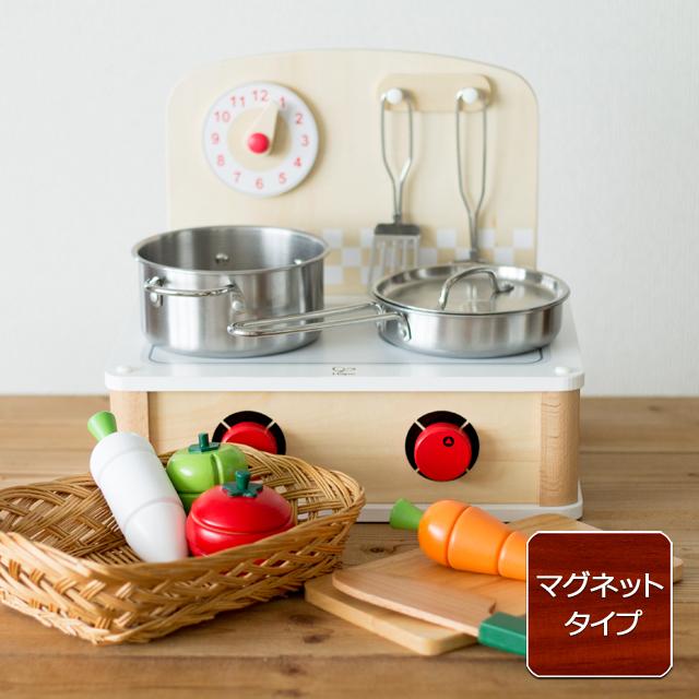 クックトップ&お野菜サクサクセット
