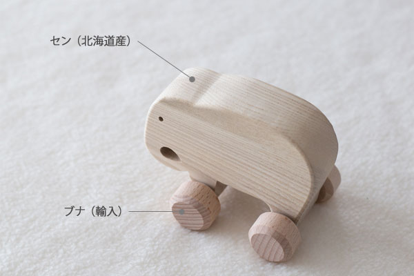 木のおもちゃのベビーセット ぞう型押し車