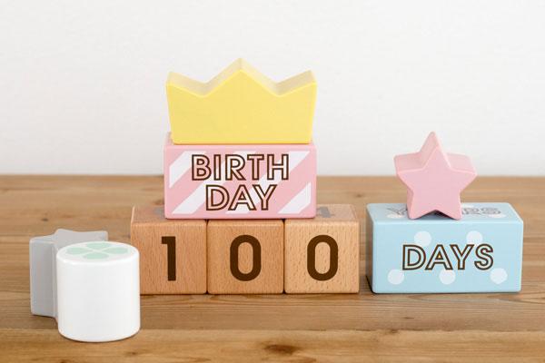 100日祝いフォト