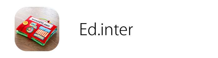 エドインター