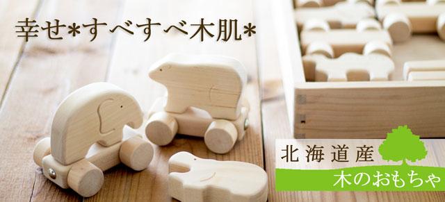 北海道産白くまツインズ