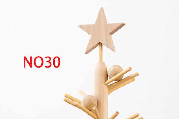 NO30上部には星が付く